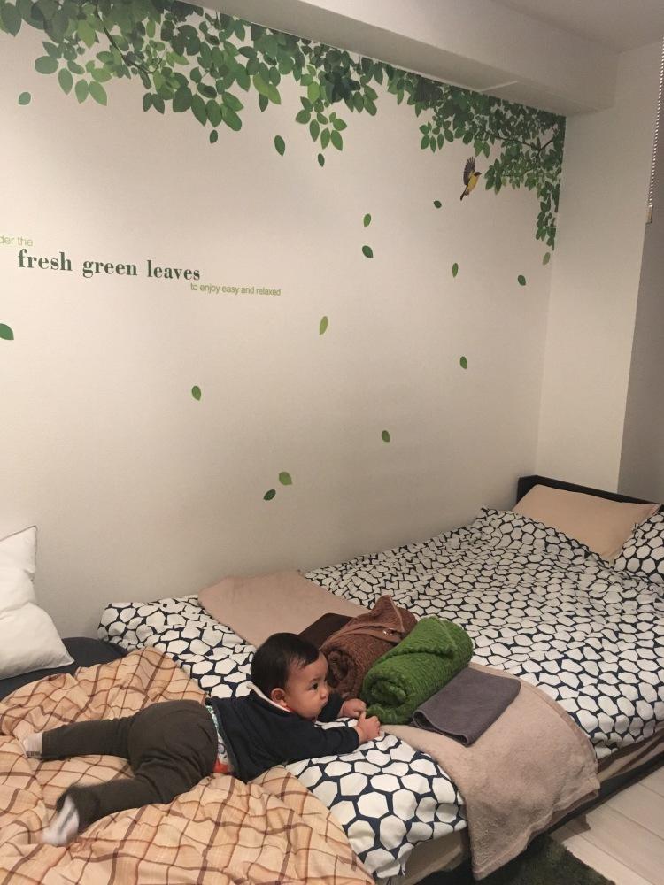 Airbnb in Tokyo Japan